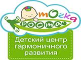 Точка роста, детский центр