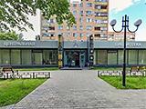 Красногорская центральная библиотека