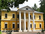 Знаменское-Губайлово, культурно-выставочный комплекс